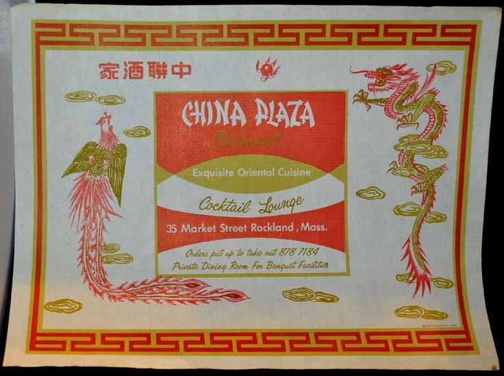 China Plaza Vintage Placemat